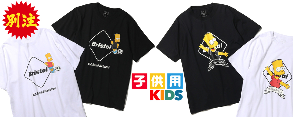 fcrb for KIDS x The Simpsons