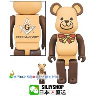 BE@RBRICK FREEMASONRY 100% & 400% SET