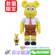 BE@RBRICK SPONGEBOB 100% & 400%