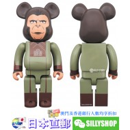 【予約】PLANET OF THE APES BE@RBRICK ZIRA 400%