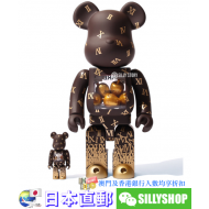 SHAREEF x BE@RBRICK 100% & 400%