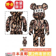 BE@RBRICK NUMBER (N)INE x GOD SELECTION XXX 100% & 400%