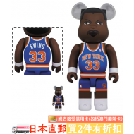 BE@RBRICK PATRICK EWING 100% & 400% (NEW YORK KNICKS)