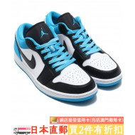 AIR JORDAN 1 LOW (BLK / L.BLU)