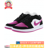 AIR JORDAN 1 LOW W「CACTUS FLOWER」