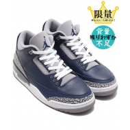 AIR JORDAN 3 RETRO「MIDNIGHT NAVY」