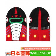 BILLIONAIRE BOYS CLUB BALACLAVA
