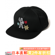 BILLIONAIRE BOYS CLUB ASTRO STAR SNAPBACK