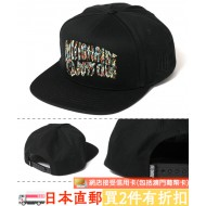 BILLIONAIRE BOYS CLUB BB CAMO ARCH CAP