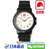 "BEAMS JAPAN WATCH ""漢数字"""