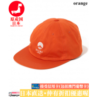 BEAMS JAPAN 6-PANEL CAP