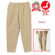 BEAMS JAPAN STRETCH CHINO PANTS