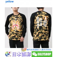 A BATHING APE 1ST CAMO TIGER L/S TEE