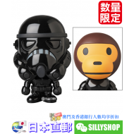 A BATHING APE VCD SHADOW STORMTROOPER