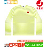 COMME des GARÇONS RED PLAY STRIPED L/S TEE (GRN)
