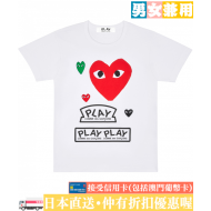 COMME des GARÇONS PLAY MULTIPLE HEART PRINTED S/S TEE (RED)