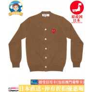 COMME des GARÇONS Play DOUBLE RED HEART V-NECK CARDIGAN (BRN)