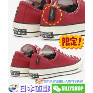 CONVERSE ALL STAR 100 GORE-TEX OX (RED)