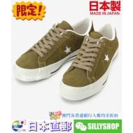 CONVERSE ONE STAR J SUEDE (OLV)