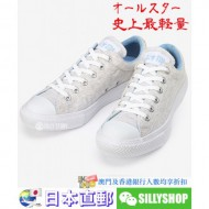 CONVERSE ALL STAR LIGHT SWEATPILE OX (WHT)
