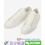CONVERSE ALL STAR COUPE WOVEN OX (WHT)