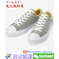 CONVERSE ALL STAR LIGHT SWEATPILE OX (GRY)