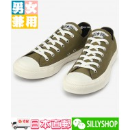 CONVERSE ALL STAR ARMY'S OX (OLV)