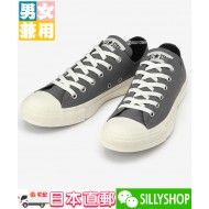 CONVERSE ALL STAR ARMY'S OX (GRY)