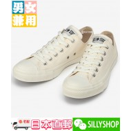 CONVERSE ALL STAR ARMY'S OX (WHT)