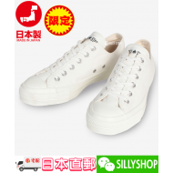 CONVERSE CANVAS ALL STAR J OX (WHT)