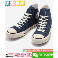 CONVERSE ALL STAR METALETS HI (NVY)