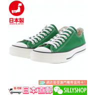 CONVERSE CANVAS ALL STAR J OX (GRN)