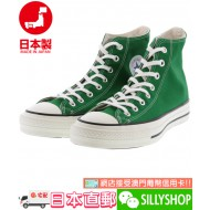 CONVERSE CANVAS ALL STAR J HI (GRN)