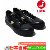 CONVERSE ONE STAR J (BLK)