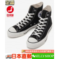 CONVERSE CANVAS ALL STAR J HI (BLK / WHT)