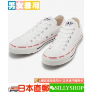 CONVERSE ALL STAR LOGO FOXING OX (WHT)
