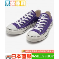 CONVERSE ALL STAR LOGO FOXING OX (PUR)