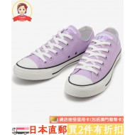 CONVERSE ALL STAR PASTELS (PUR)