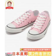 CONVERSE ALL STAR PASTELS (PNK)