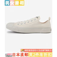 CONVERSE ALL STAR RIBBED SOLE (WHT)