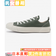 CONVERSE ALL STAR RIBBED SOLE (GRN)