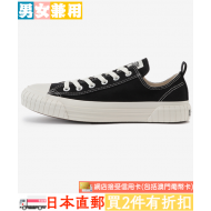 CONVERSE ALL STAR RIBBED SOLE (BLK)