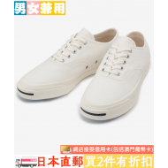 CONVERSE JACK PURCELL RET (WHT)