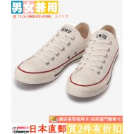 CONVERSE ALL STAR US COLORS (A.WHT)