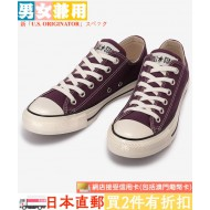 CONVERSE ALL STAR US COLORS (V.PUR)