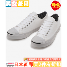 CONVERSE JACK PURCELL GORE-TEX (WHT)