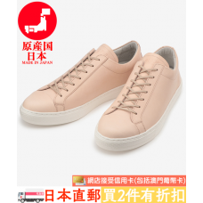 CONVERSE ALL STAR COUPE J LEATHER
