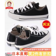 CONVERSE TOKYO 別注 ALL STAR 100 (BLK)