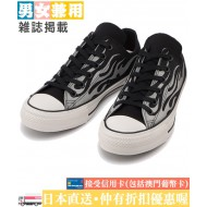 CONVERSE ALL STAR 100 REFLECTIVE「IGNT」
