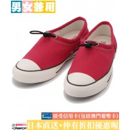 CONVERSE ALL STAR 100 TOGGLE (RED)